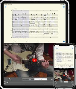 iPhone-XS+iPad-Pro-13-4.png