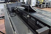 Buy Yamaha PM5