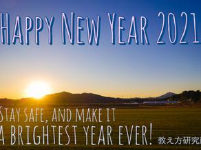 🎍 HAPPY NEW YEAR! 🎍
