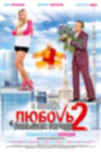 nlitc2_poster.jpg