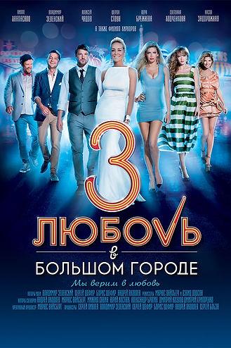 nlitc3_poster.jpg