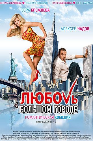 nlitc_poster.jpg