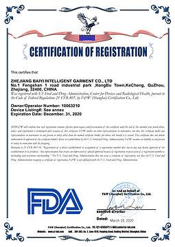 佰意 FDA 证书_00.jpg