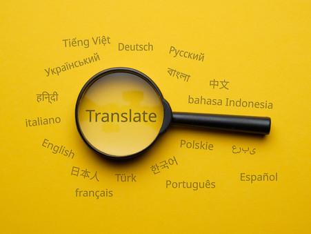 実は深い翻訳業界①~翻訳の種類と必要なスキルは?