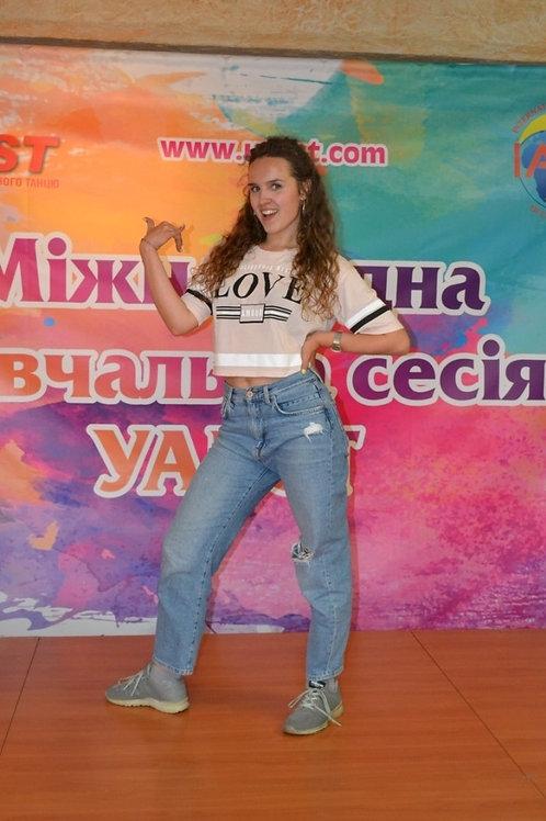 7 08 2019 Екатерина Костюченко. Саиди