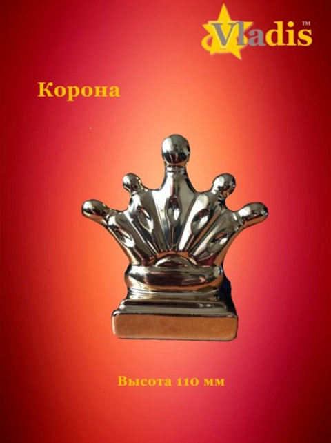 Нагорода- КОРОНА