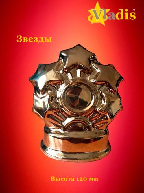 Нагорода- САЛЮТ