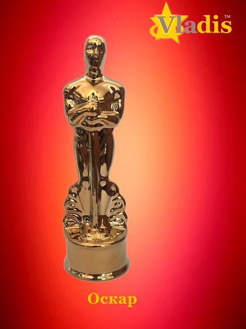 Статуетка- Оскар
