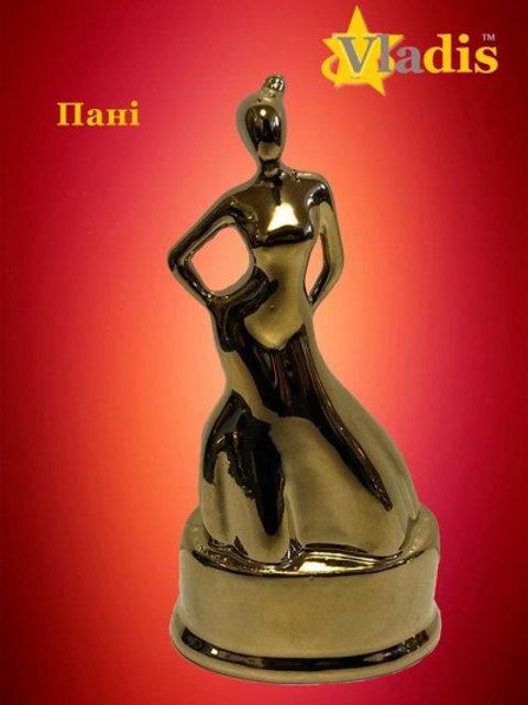 Статуетка- Пані
