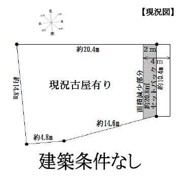 笠神現況図.JPG