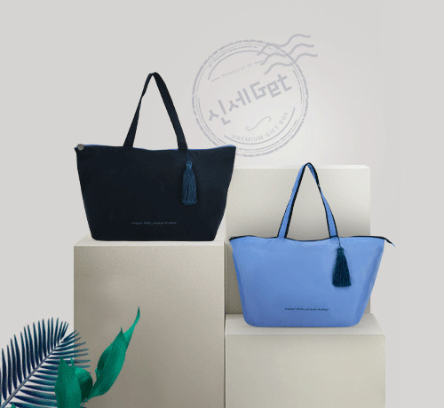 SHINSEGAE Folding bag