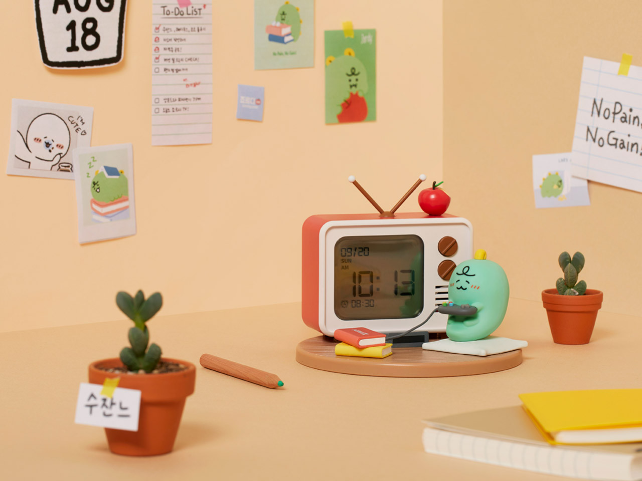 Kakao Jordy Digital Alarm Clock