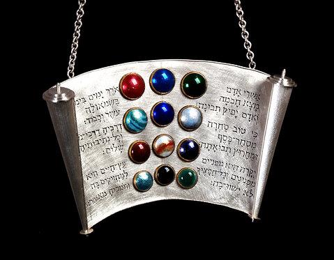 Torah Breastplate and Yad