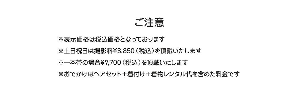 202103_753set_4.png