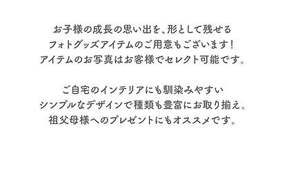 top_item.png