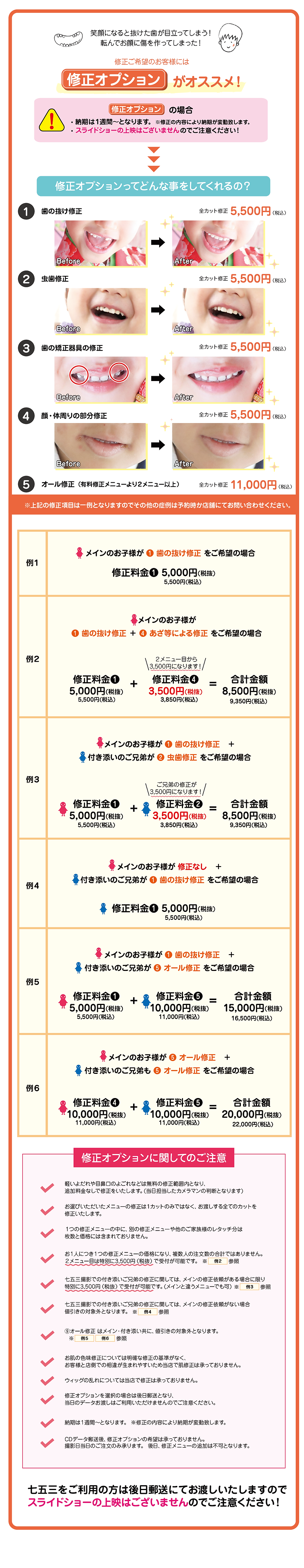 202103_data_toujitsu_page.png