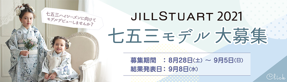 202108_jill_model_banner.png