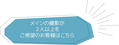 page_ゼロワン_blue.png