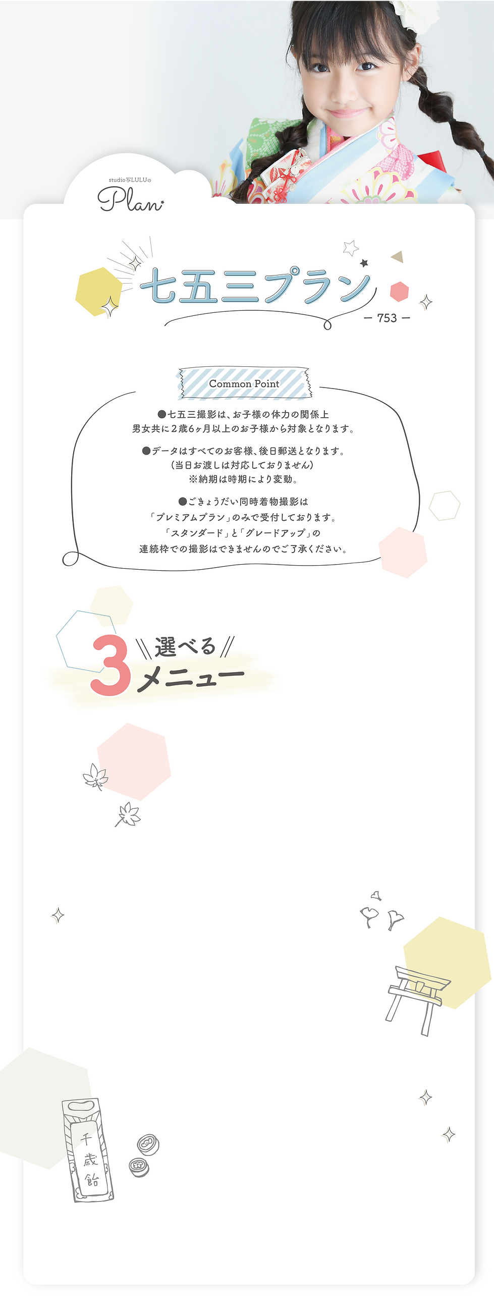 page_753_0330.png