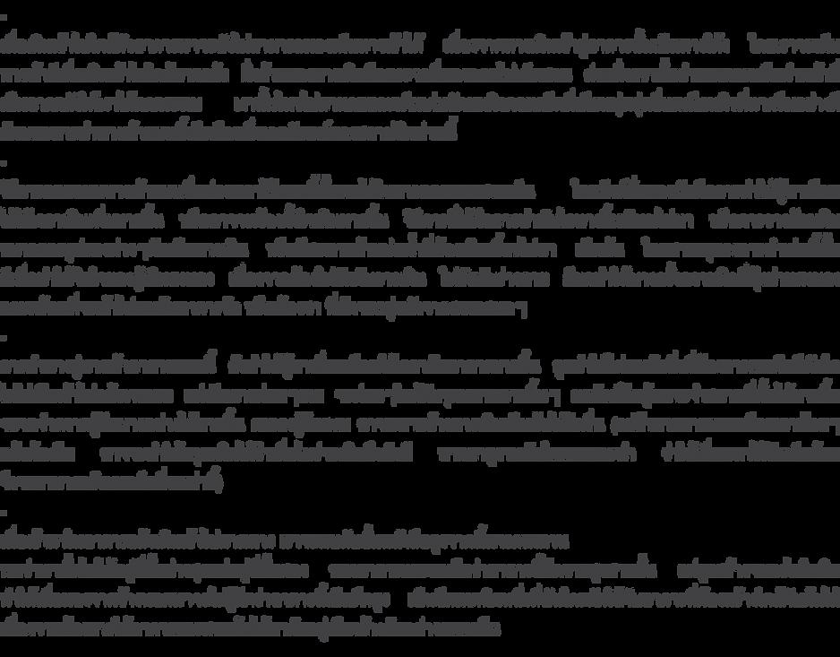 FLO_ONLINE_DESIGN-JOURNER---SHIBA5.png