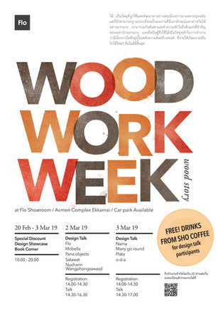 Flo WoodWorkWeek 01 : Wood Story