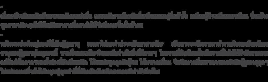 FLO_ONLINE_DESIGN-JOURNER---SHIBA3.png