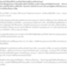 FLO_ONLINE_DESIGN JOURNER - PP MOBLER-03