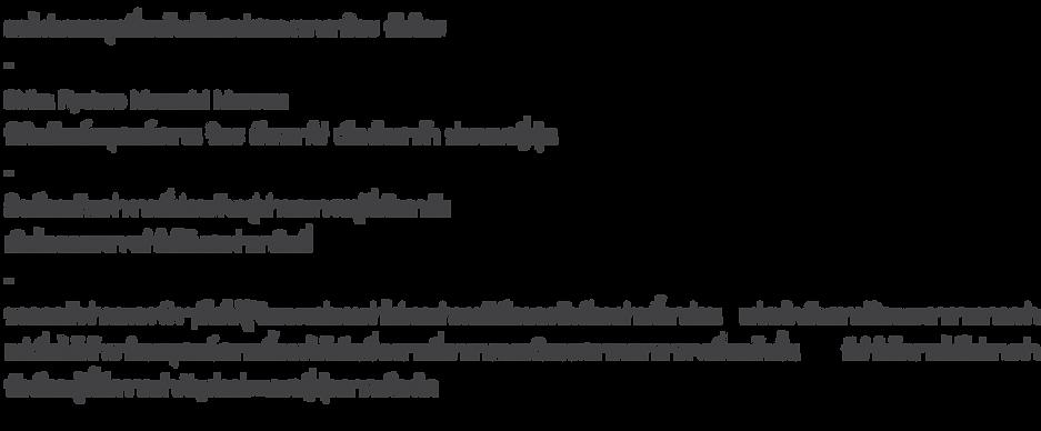 FLO_ONLINE_DESIGN-JOURNER---SHIBA1.png