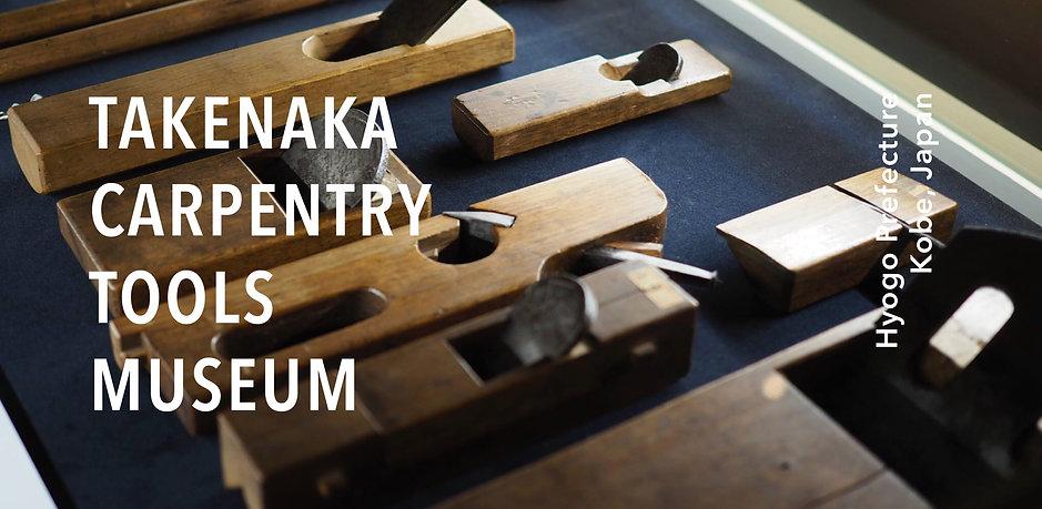 FLO_ONLINE_DESIGN JOURNER - Takenaka-15.