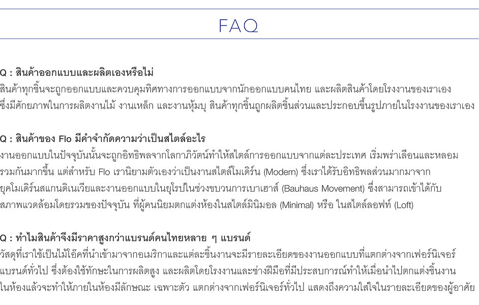 FLO_ONLINE_BANNER-FAQ1.jpg