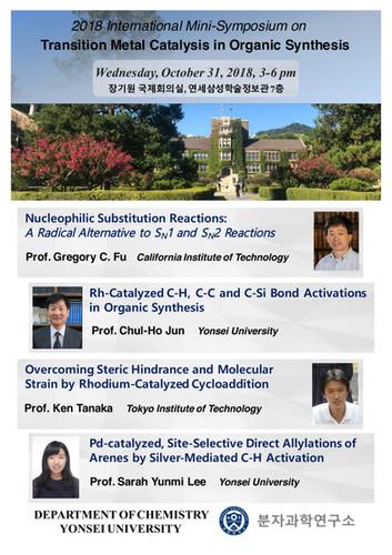 Symposium_flyer.jpeg