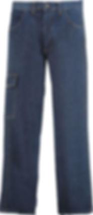 pantolon, işçi pantolon, personel pantolon, toptan pantolon, promosyon pantolon, kot pantolon, toptan kot pantolon, toptan kot, işçi kot, personel kot pantolon, personel kot