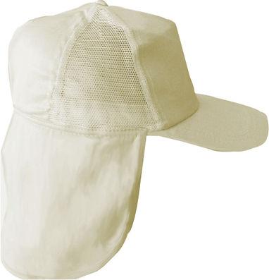 şapka, promosyon, promosyon şapka, tekstil promosyon, bej şapka, enselikli şapka, toptan şapka