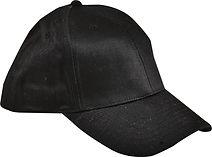 şapka, promosyon, promosyon şapka, tekstil promosyon, siyah şapka, toptan şapka