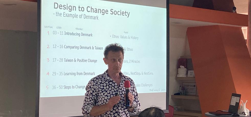 設計改變社會—以北歐丹麥為例