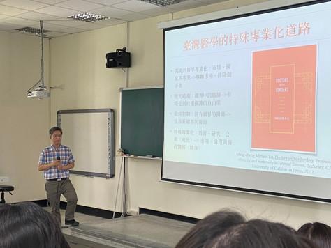 小診所大醫師—早期台灣的開業醫師