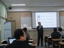 CMC Korea lecture - Gabor Holch