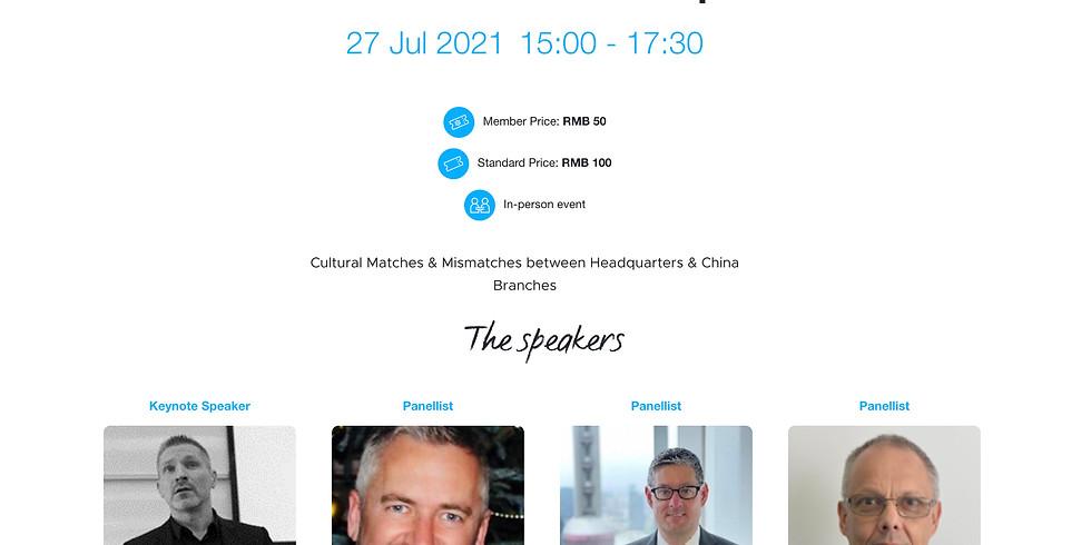 BritCham Shanghai Speech & Panel: East-West Leadership