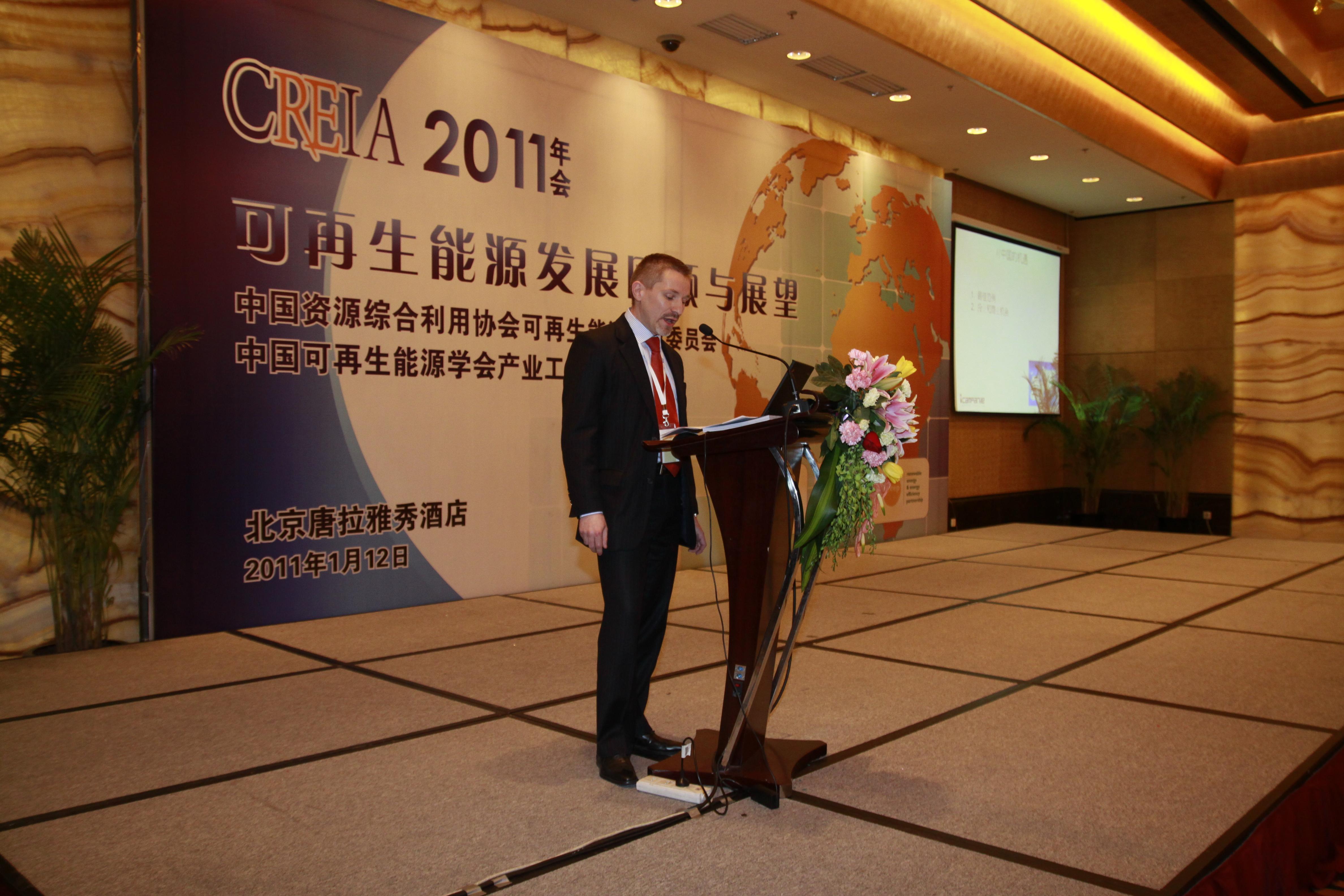 CREIA 2011 keynote Gabor Holch