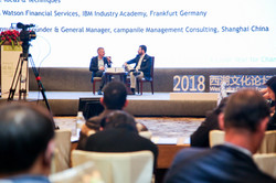 Gabor Holch and Paolo Sironi panel China