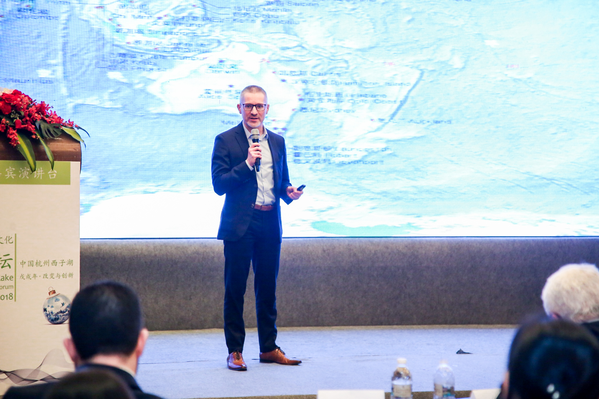 Gabor Holch keynote China 2019