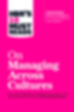 book cover HBR's 10 Must Reads on Managi