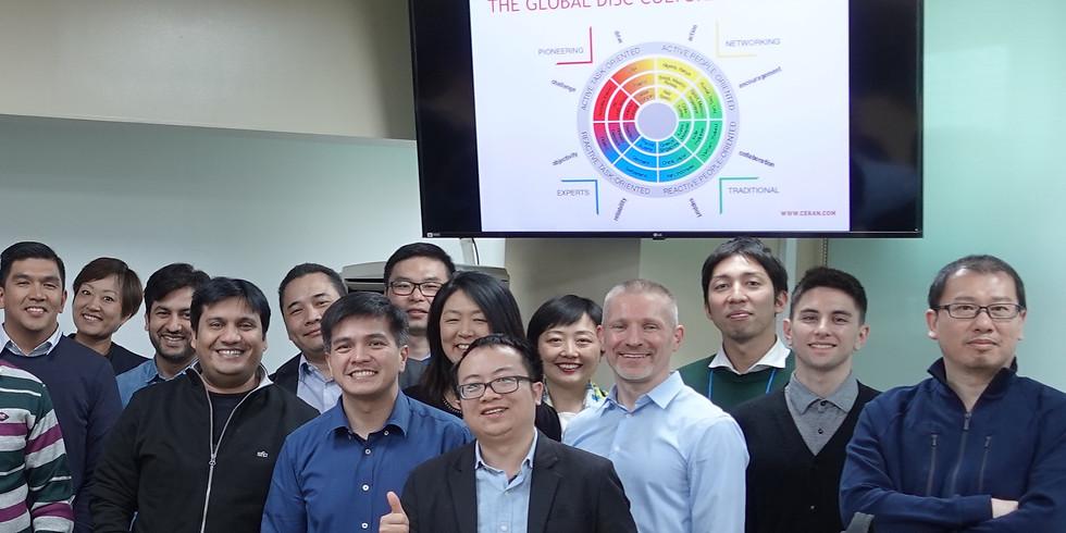 2-day Workshop: Global DISC Certification (Shanghai)
