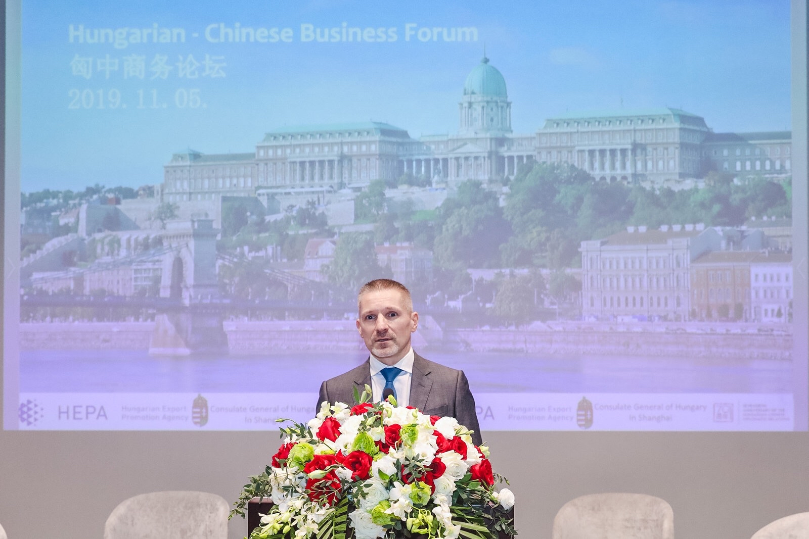 Hungary-China Business Forum Gabor Holch