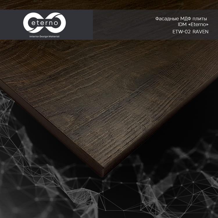 eterno-wood-Raven-etw2.jpg