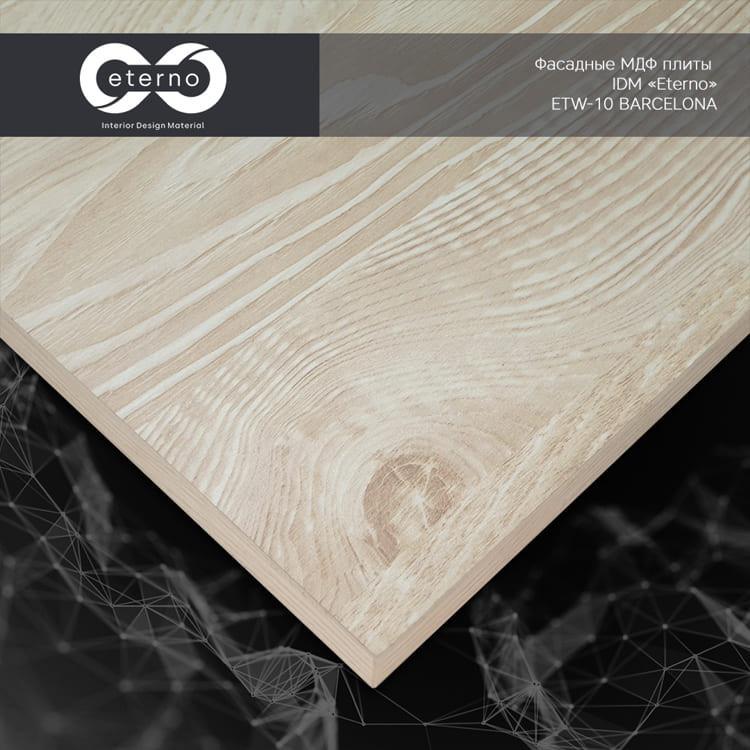 eterno-wood-Barcelona-etw10.jpg