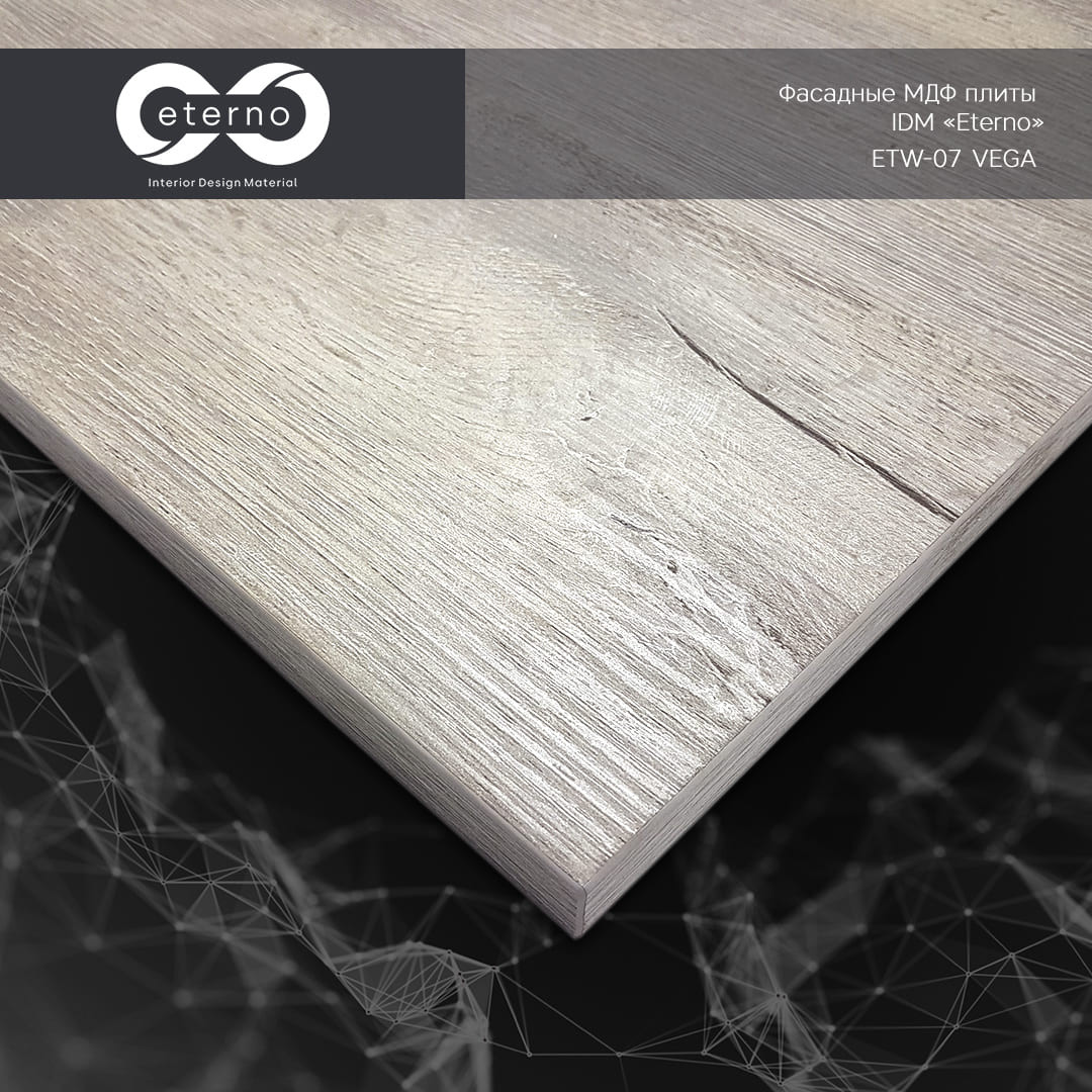 eterno-wood-Vega-etw07.jpg