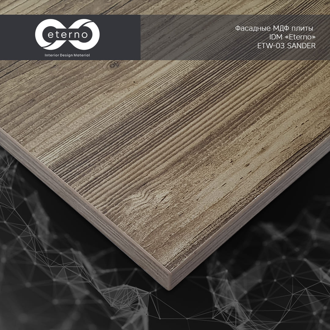 eterno-wood-Sander-etw3.jpg