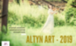 ALTYN ART - 2019-5.png
