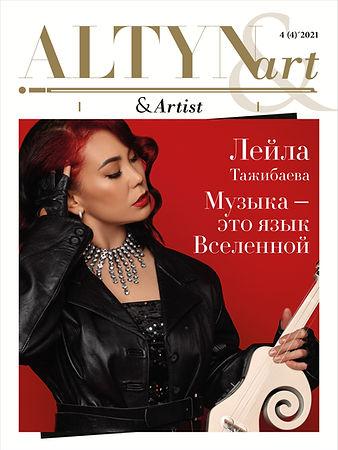 _AA_&_Tazhibayeva_rus.jpg